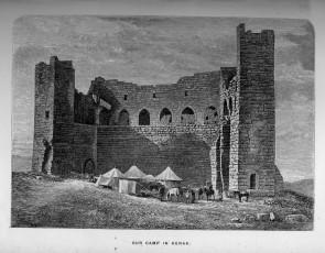 Tristram Land of Moab-1873_4.jpg
