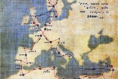 Trip1933.jpg